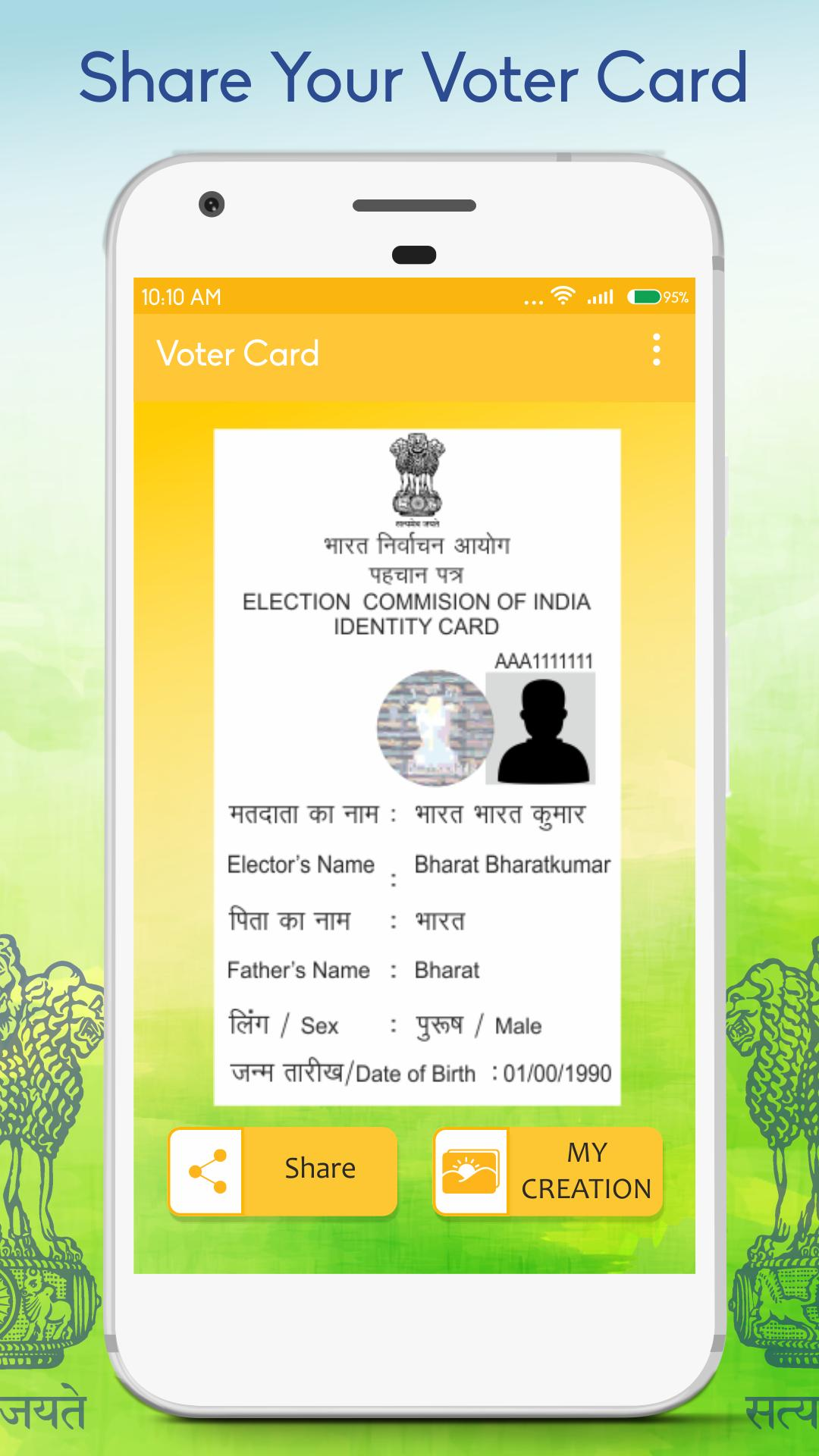 Voter Card ID Maker Prank (Old) for Android - APK Download