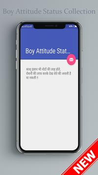 Boy Attitude Status Collection screenshot 2