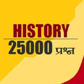 History app icon