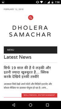 Dholera Samachar poster