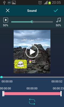 video editing screenshot 5