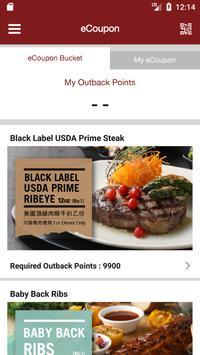 Outback Steakhouse Hong Kong screenshot 3