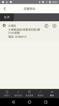 聚寶坊 apk screenshot