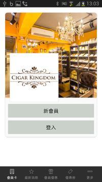 Cigar Kingdom poster