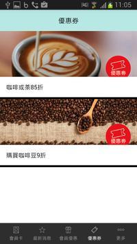 Leo's Espresso apk screenshot