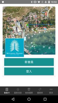 Mi Cabana Resort poster