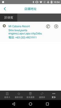 Mi Cabana Resort screenshot 2