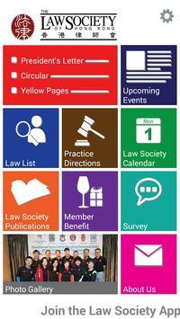 The Law Society of Hong Kong poster