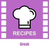 Greek Cookbooks icon