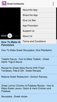 Greek Cookbooks apk screenshot