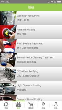 CRS香港 screenshot 2