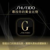 Golden Balance 黃金比例彩粧 icon