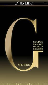 Golden Balance 黃金比例彩粧 poster