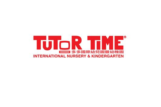 MyTutorTime screenshot 5