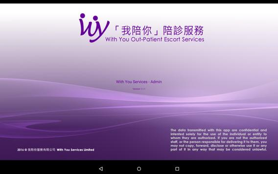 With You Services - Admin screenshot 7