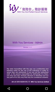 With You Services - Admin poster