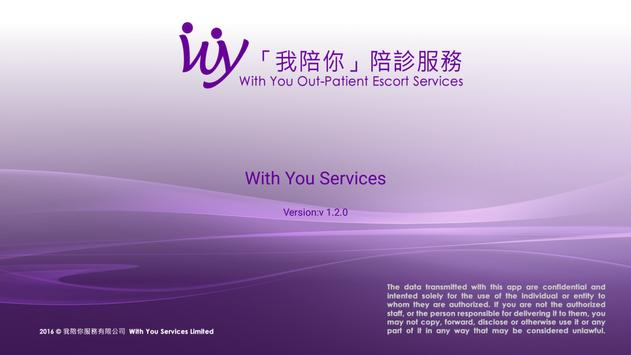 With You Services apk screenshot