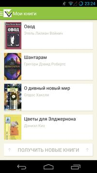 Bambk — читалка epub и fb2 poster