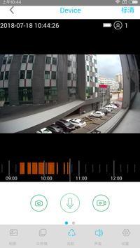 Video-Doorbell screenshot 1