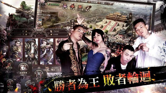 笑天下 - 香港人佔出來 apk screenshot