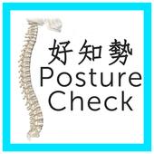 Posture Check icon