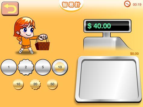 Learn Smart apk screenshot