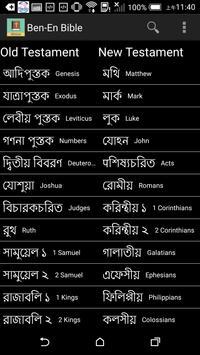 Bengali English Bible poster