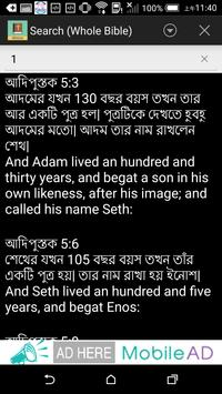 Bengali English Bible apk screenshot