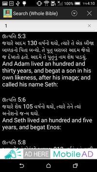 Gujarati English Bible apk screenshot