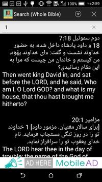 Farsi English Bible apk screenshot