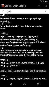 Malayalam English ASV Bible apk screenshot