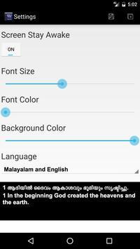 Malayalam World English Bible screenshot 4