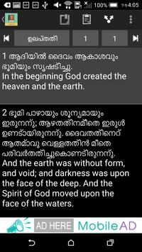 Malayalam English Bible apk screenshot