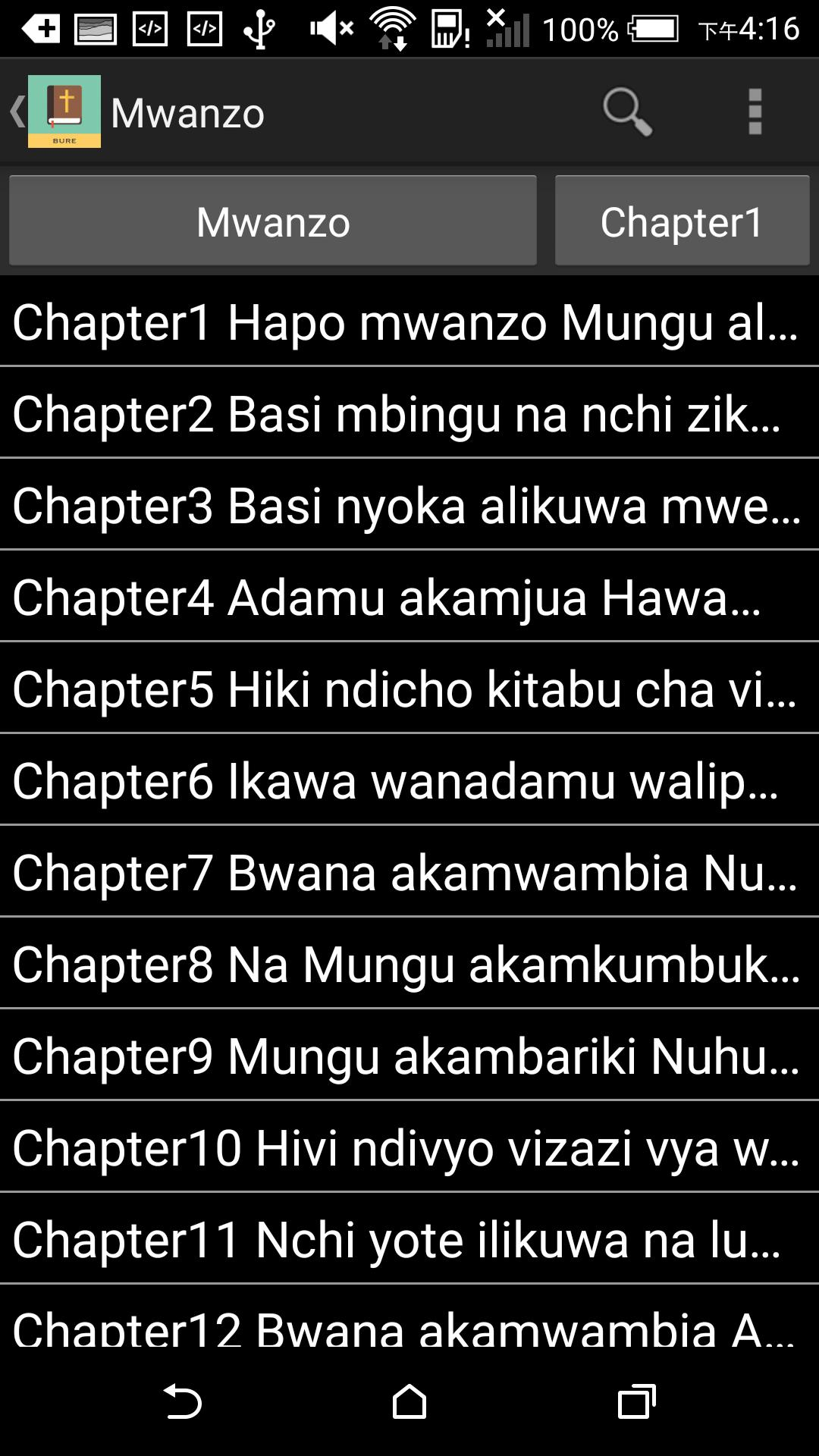 Swahili English For Android Apk Download