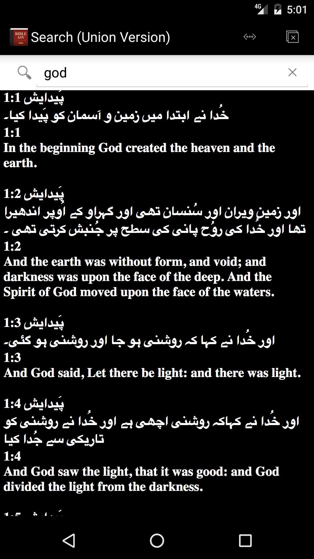 Urdu English ASV Bible for Android - APK Download
