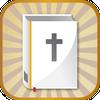 中英文聖經(免費版) - Bible иконка