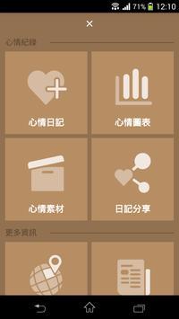 MooDIY-Hong Kong screenshot 3