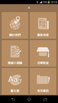 MooDIY-Hong Kong screenshot 4