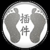記憶大考驗 icon