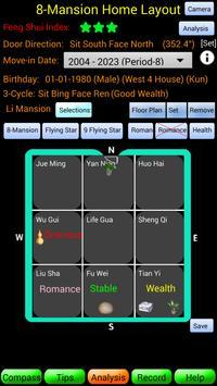 Feng Shui Compass screenshot 1