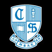 迦密聖道中學 School App icon