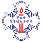 寶季通訊 (KMW eNotice) icône