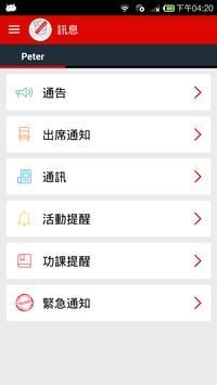 SMCESPS screenshot 1