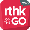 RTHK On The Go أيقونة