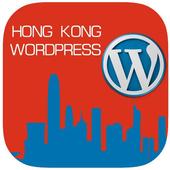 Hong Kong Wordpress ︳網頁設計 icon