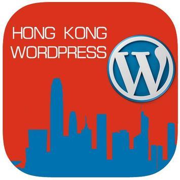 Hong Kong Wordpress ︳網頁設計 poster