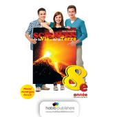Sciences Vie EB8 - Habib icon