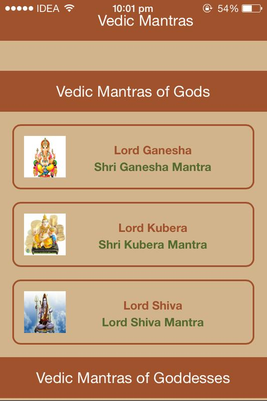 Hindu vedic mantras for android apk download.