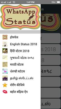 2018 All Latest Status poster