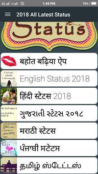 2018 All Latest Status apk screenshot